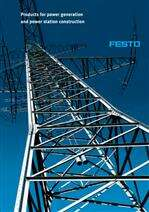 Products for power generation and power station construction